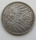 1 марка 1915 года, фото №6