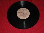 Виниловая пластинка из СССР.№28, фото №5
