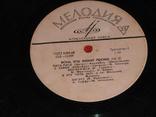 Виниловая пластинка из СССР.№28, фото №6