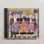 Virtua Pachi-Slot Olympia Special (NTSC-J, PS1), фото №2