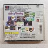 Tales of Destiny (PS1, NTSC-J) Namco, +OBI, фото №3
