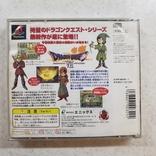 Dragon Quest VII (PS1) 2 discs, фото №3