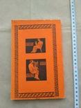Рецепти Афродіти 1994р, фото №4