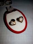 Изделия серебро. 925 пр. Вес 11.52 грамма., фото №6
