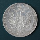 1 флорин 1861, фото №3