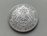 5 марок 1901, 200 років Королівству Пруссія, фото №3