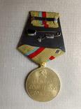 Медаль за оборону Киева копия, фото №3