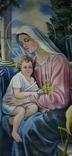 Икона Богородицы с Исусом, фото №3