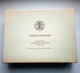 Белиз годовой набор 1975 года - серебро 925 пр. ПРУФ, фото №11