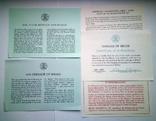 Белиз годовой набор 1975 года - серебро 925 пр. ПРУФ, фото №12