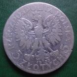 5 злотых 1933 Ядвига Польша серебро (2.1.28)~, фото №3