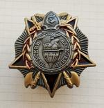Орден Александра Невского (копия), фото №3