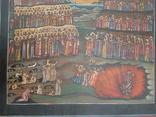 Икона страшный суд 410мм.Х 320мм, фото №6