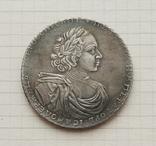 Россия Петр I Два Рубля 1722 г. (копия), фото №2