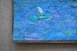 Кораблики в море. Подпись, фото №4