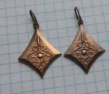 Изделие из серебра 875 пр. со звездой , 2 шт., фото №4