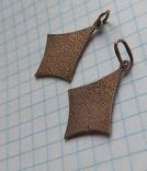 Изделие из серебра 875 пр. со звездой , 2 шт., фото №8