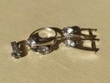 Серебряный набор серёжки, кольцо, кулон 925 проба, фото №2