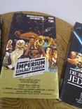 Видеокассеты 3 шт звёздные войны, фото №6