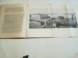 Зодчий России.Издательство архитектуры градостроительства.1951 г, фото №10