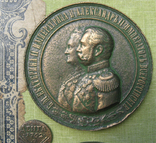 Медные монеты и настольные медали Копии, со стеклом, 37х27см., фото №10