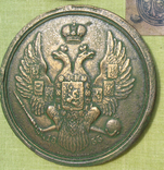 Медные монеты и настольные медали Копии, со стеклом, 37х27см., фото №12