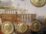 Золотые монеты античности, древний Византий. Копии, со стеклом, 24х19 см., фото №8