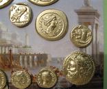 Золотые монеты античности, древний Византий. Копии, со стеклом, 24х19 см., фото №9