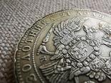 Копія срібного рубля 1835 року., фото №9