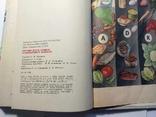 Питание детей раннего и дошкольного возраста 1983р., фото №5