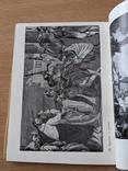 Антонова. Веронезе. 1957, фото №6