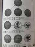 Сводный каталог, Биткин, 2 тома, Оригинал, фото №4