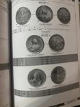 Сводный каталог, Биткин, 2 тома, Оригинал, фото №7