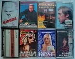 Аудио кассеты 15 шт, фото №3
