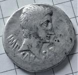 Кістофор Октавіана Августа, Іонія, Ефес, срібло, фото №5