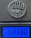 Кістофор Октавіана Августа, Іонія, Ефес, срібло, фото №6