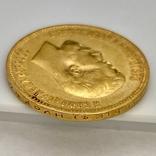 10 рублей. 1900. Николай II. (ФЗ) (золото 900, вес 8,59 г), фото №8