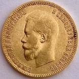 10 рублей. 1900. Николай II. (ФЗ) (золото 900, вес 8,59 г), фото №2