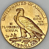 5 долларов. 1911. США (золото 900, вес 8,35 г), фото №6