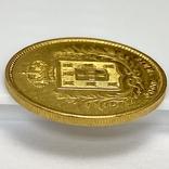 5000 реалов. 1863. Португалия (золото 917, вес 8,82 г), фото №10