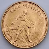 Один Червонец Сеятель. 1975. РСФСР (золото 900, вес 8,64 г), фото №11