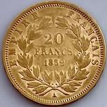 20 франков. 1859. Наполеон III. Франция (проба 900, вес 6,42 г), фото №12