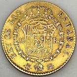 80 реалов. 1822. Фердинанд VII. Испания (золото 875, вес 6,64 г), фото №8