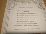"""87г. тир. 10000 28см*20см Реклама СССР """"Покупка в кредит для всех"""", фото №5"""