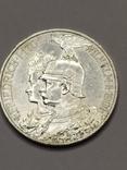 2 марки 1901 года 200 лет Королевства Пруссия, фото №2