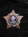 Орден адмирала Ушакова, 2-ой степени, копия, фото №2