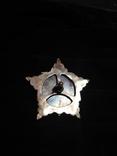 Орден адмирала Ушакова, 2-ой степени, копия, фото №3