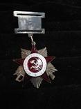 Орден отечественной войны 2-ой степени, копия, фото №2