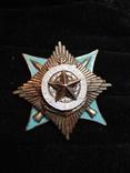 Орден службы родине ВС СССР 1-ая степень, копия, фото №2