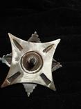 Орден службы родине ВС СССР 2-ая степень, копия, фото №3
